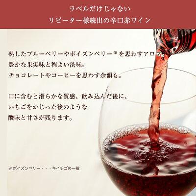 ラブラドール・ティント[2015]【赤】【リスボア】750ml 【6sou】