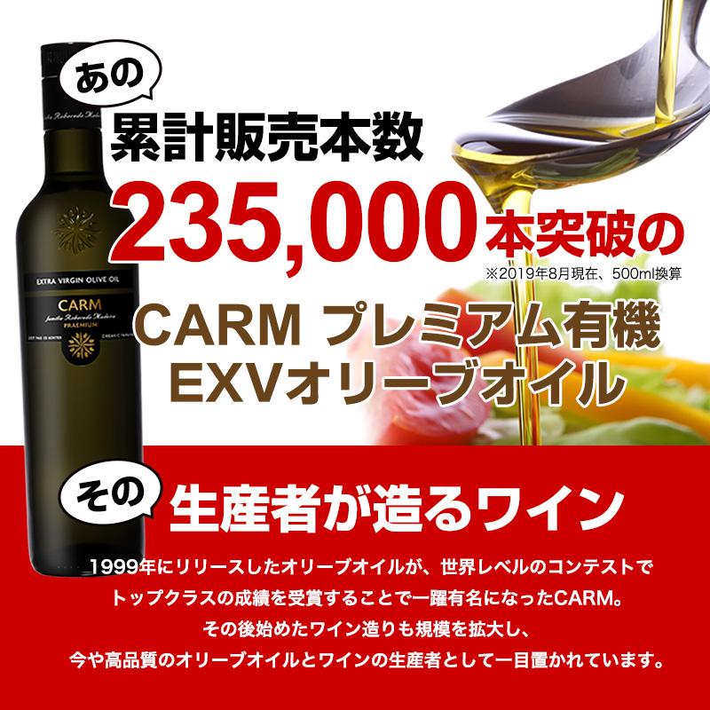 CARMビスパード・ブランコ・レゼルヴァ[2018]【白】750ml 【6sou】