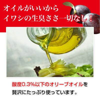 大きなイワシのオリーブオイル漬け125g