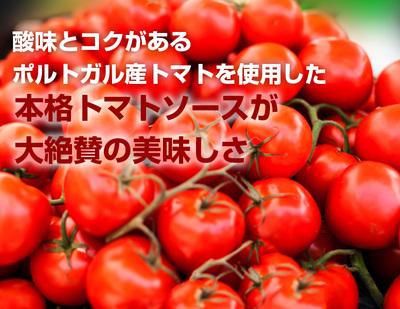 大きなイワシのトマトソース煮125g 直輸入 ポルトガル産