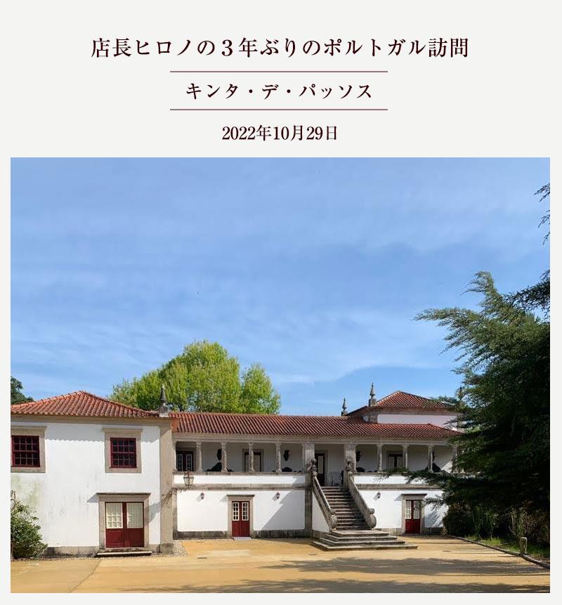 ご予約販売 12月上旬お届け  ヴィーニョ・ヴェルデ・ノヴォ・ロウレイロ [2021] 750ml 白ワイン 辛口 新酒 ヴィーニョ・ヴェルデ地方 受賞ワイン 直輸入 ポルトガルワイン 【6sou】