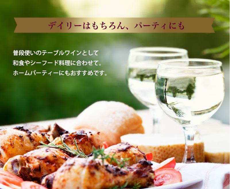 第2弾 送料無料 ポルトガル産白ワイン6本セット※クール便は、+220円