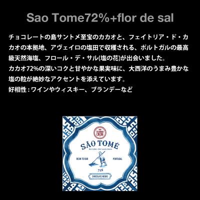 ポルトガルのビーントゥーバー / ビターチョコレート サントメ+フロールデサル72% (50g)