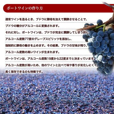 ケヴェド・ポートワイン・ミニボトル5種飲み比べセット(50ml×5)木箱入り