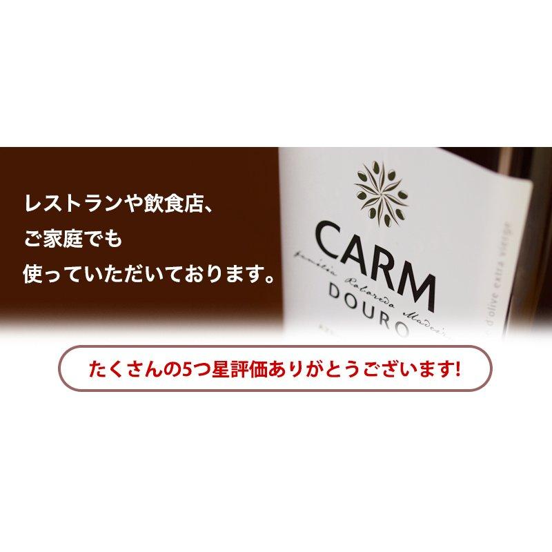 CARM業務用EXVオリーブオイル クラシコ2000ml ペットボトル / エクストラバージン オリーブ油 コールドプレス