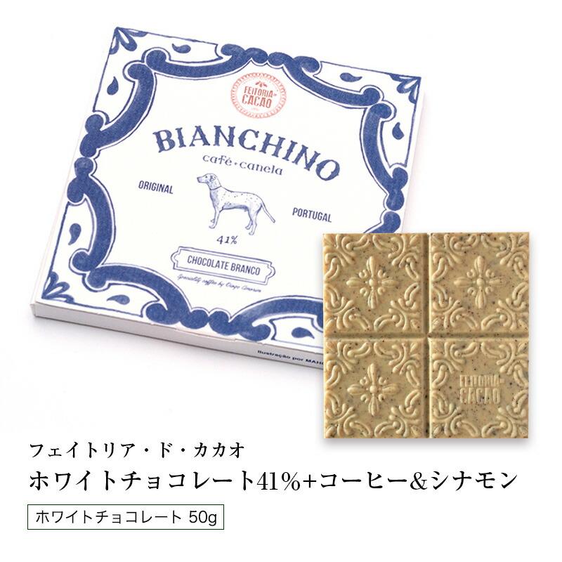 チョコレート 50g