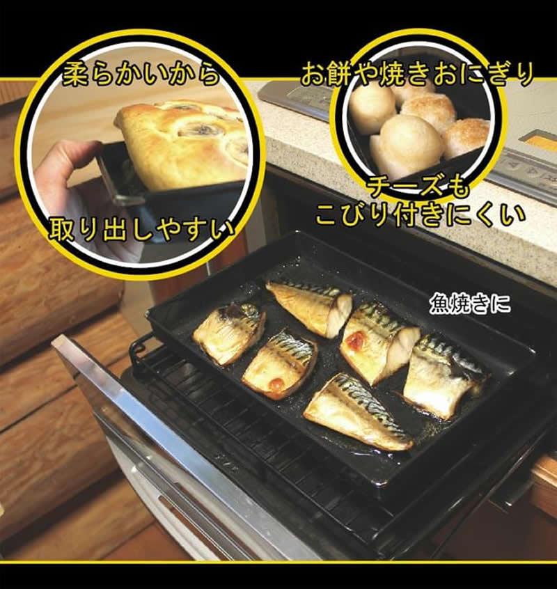 ノースティック NoStik トースタートレイ 1L 14.4×18.8×5.0cm テフロンシートでできたトレイ 魚焼きグリル オーブントースター トレー ふっ素樹脂シート