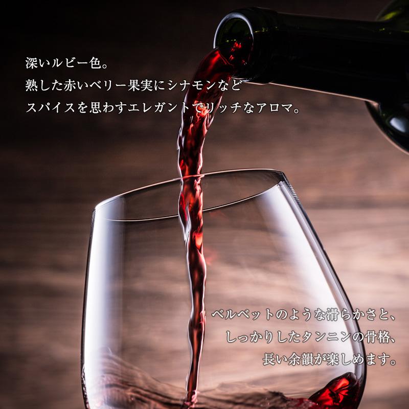 アドロ・ダ・セー・レゼルヴァ・ティント[2016] 750ml 辛口 赤ワイン ダン地方 直輸入 ポルトガルワイン 【6sou】