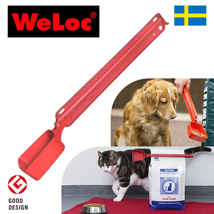 ウェーロック WeLoc クリップイット スクープ付 PA320S 赤色 スウェーデン製 CLIP-it 【大袋の口留め、保存用、犬、猫、ペットフード、ドッグフード、キャットフード、匙付】