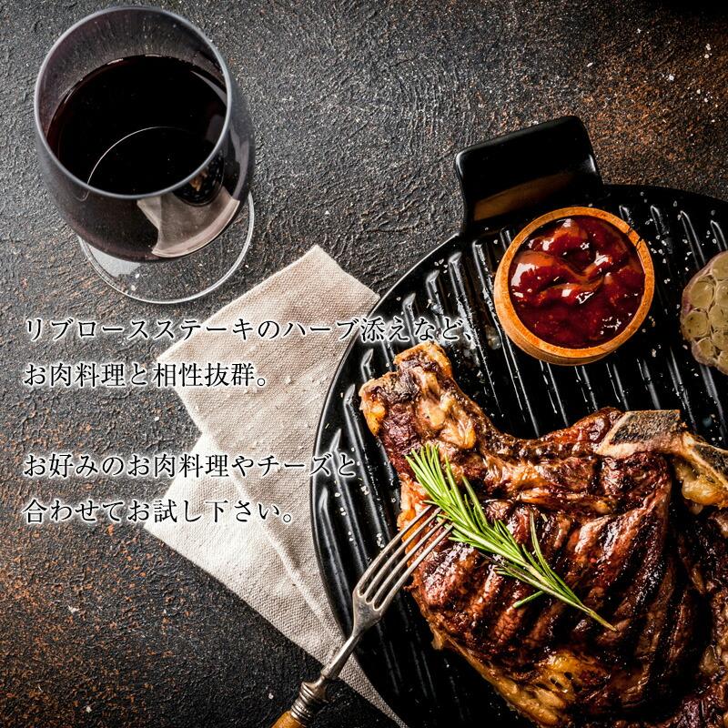 CARMビスパード・グランデ・レゼルヴァ・ティント[2016] 辛口 赤ワイン フルボディ ドウロ地方 世界遺産 直輸入 ポルトガルワイン【6sou】