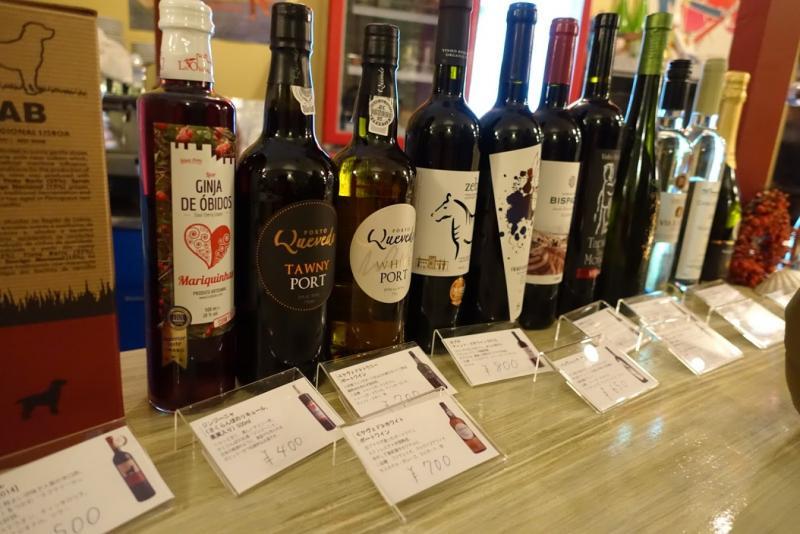 メルカード・ポルトガルのおすすめワインを厳選