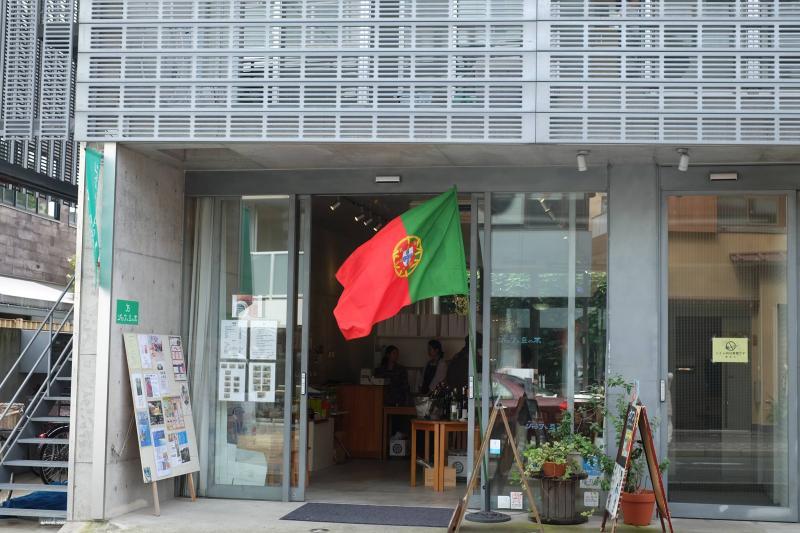 風にそよぐポルトガルの旗が目印