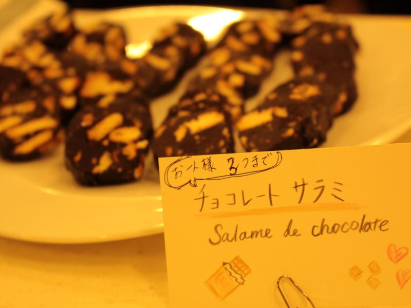 手作りチョコレートサラミ