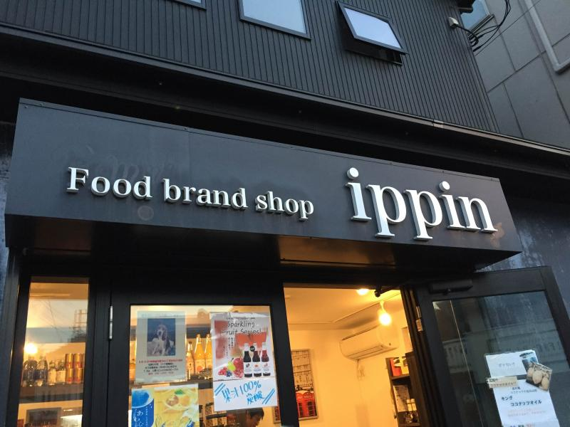 Food brand shop ippin