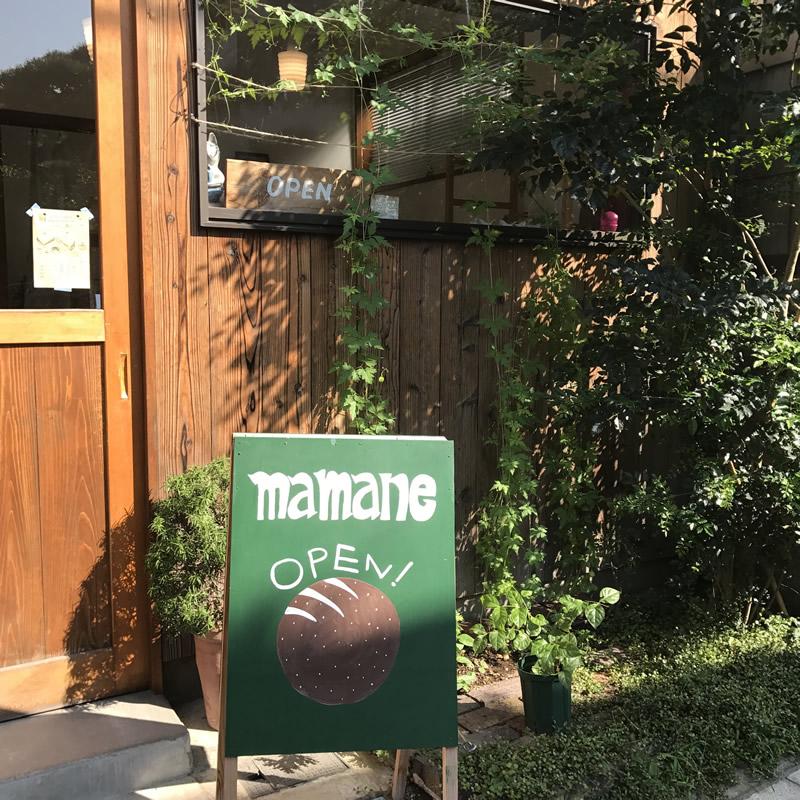 mamane (ママネ)