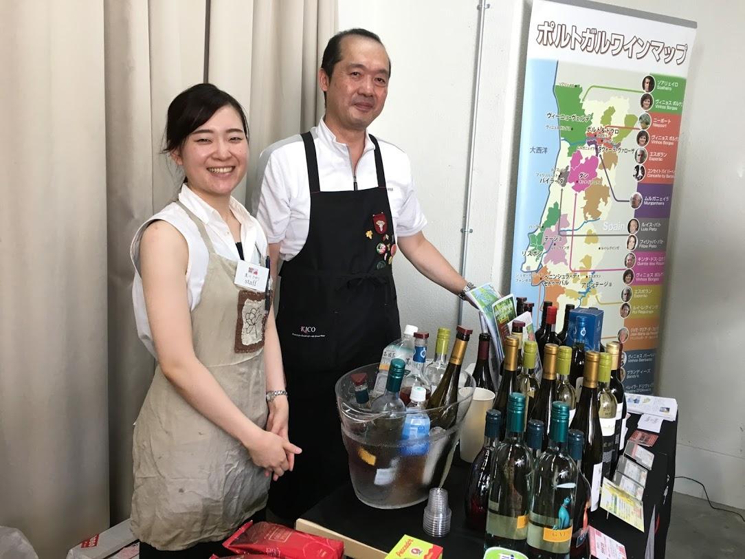 ワインの販売