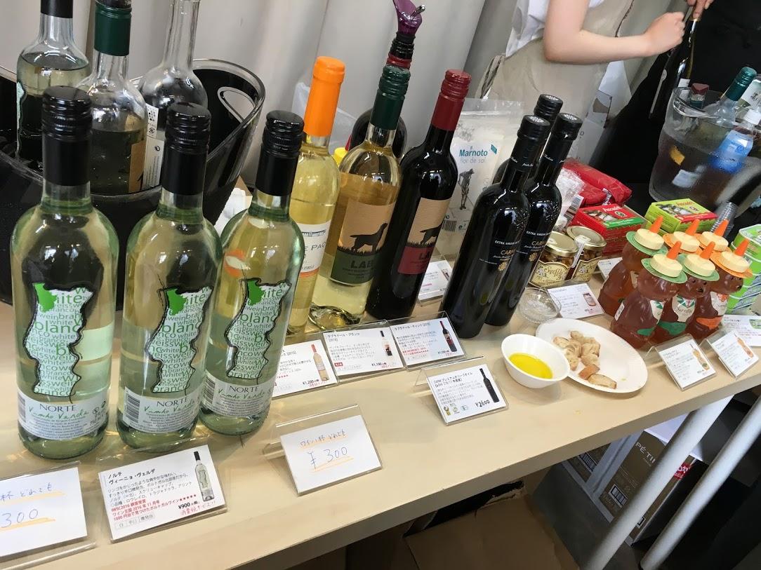 ワインと食材のメルポルブース!ワインのグラス売りも人気でした!