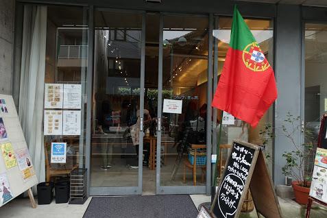 ポルトガルの旗が目印です!