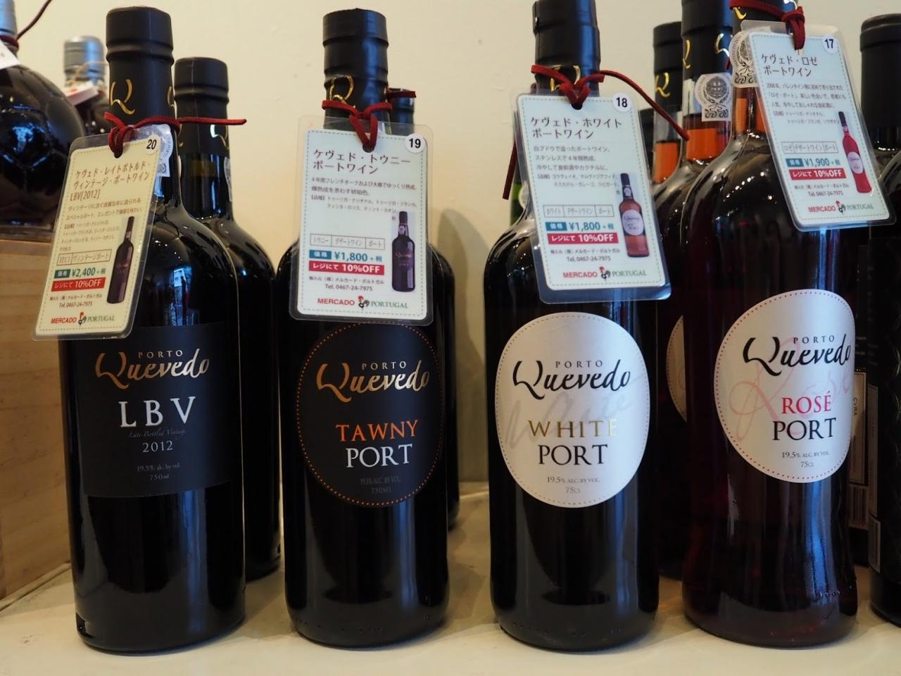 リラックスタイムの極上ワインといえばポートワイン。通な方に、特に人気のようです。