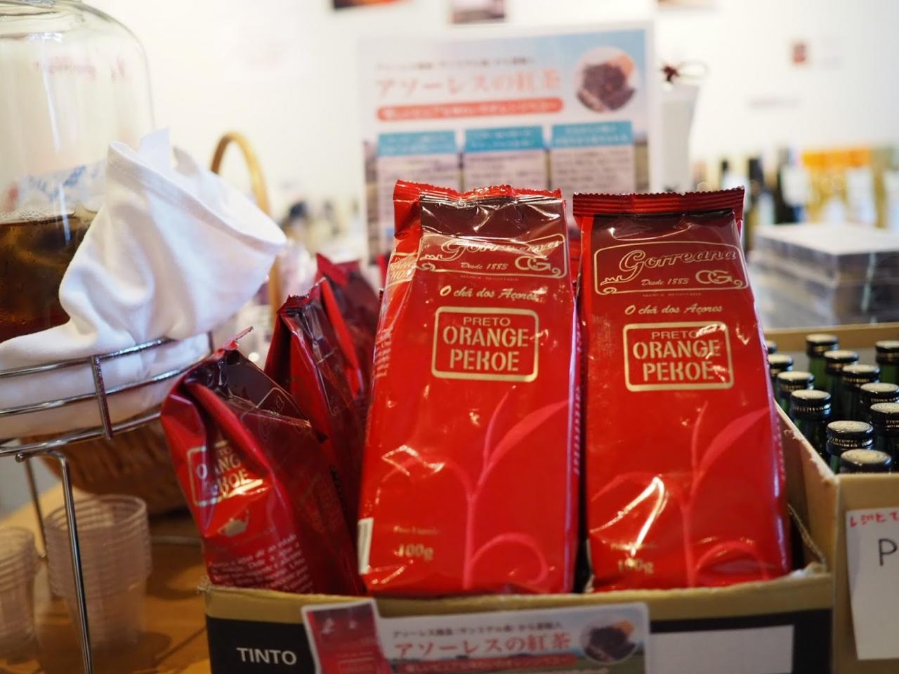 ヨーロッパ最古のお茶生産地より。アソーレスの紅茶