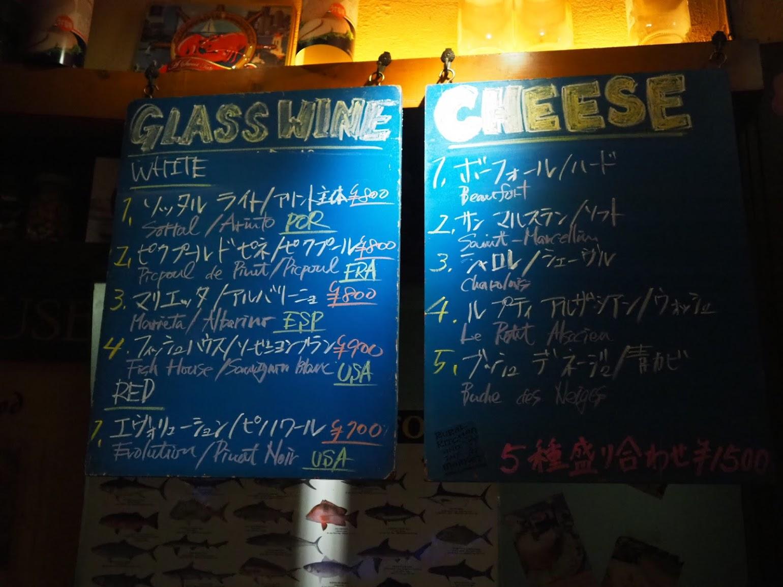 11月のオススメワインの一番上にソッタルが!!