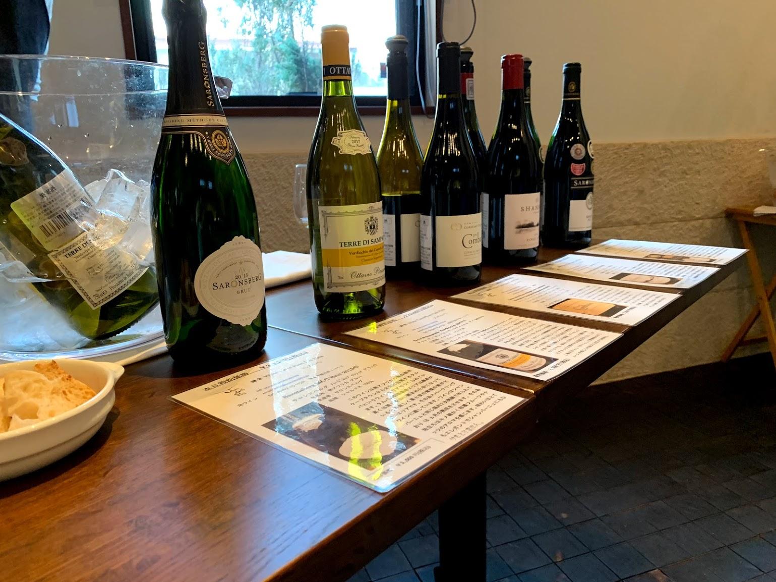 ジュアンレパンさんは、フランス、イタリア、南アフリカのワインを厳選出展