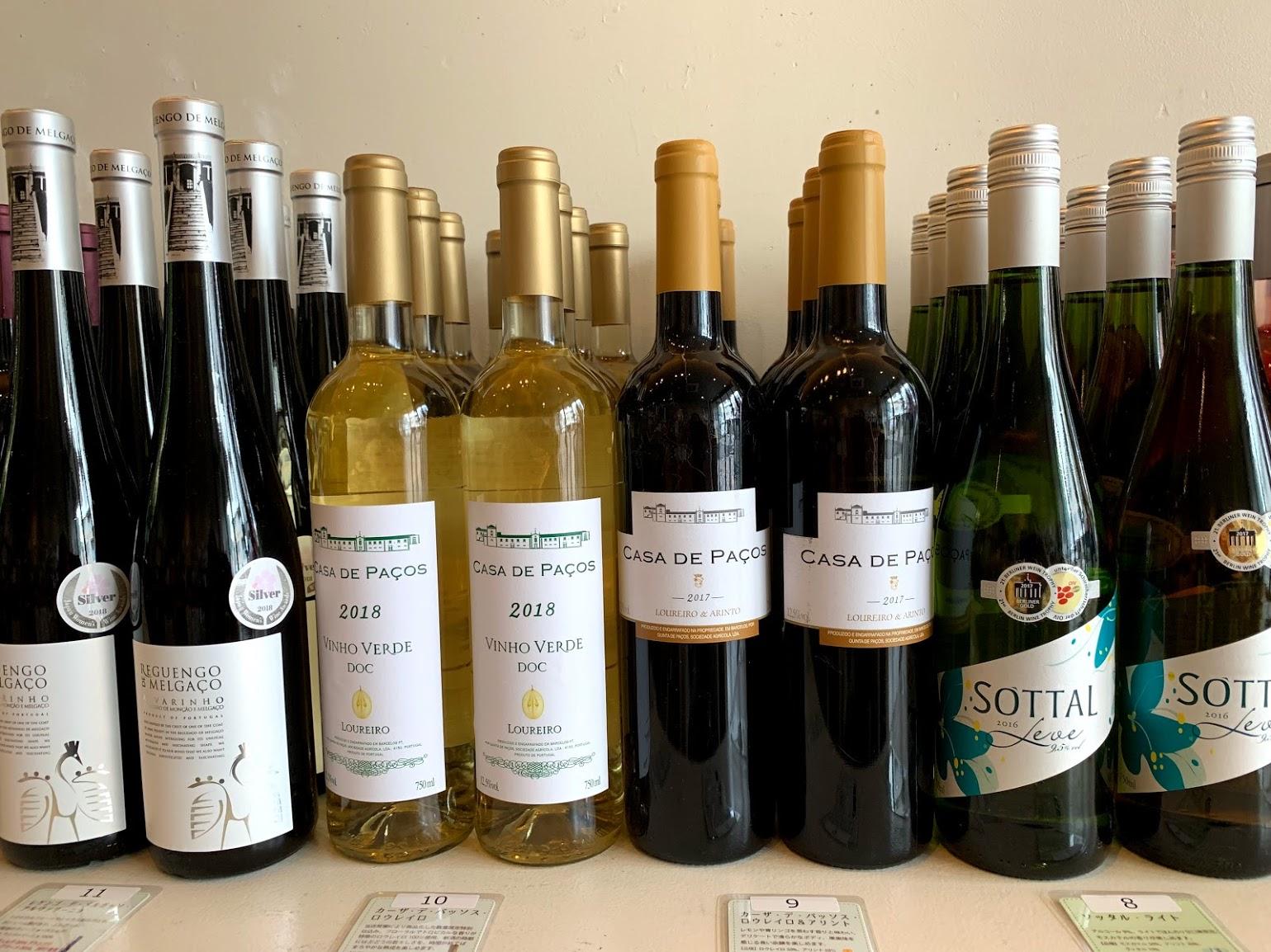 夏に冷やして美味しいポルトガルワインがずらり