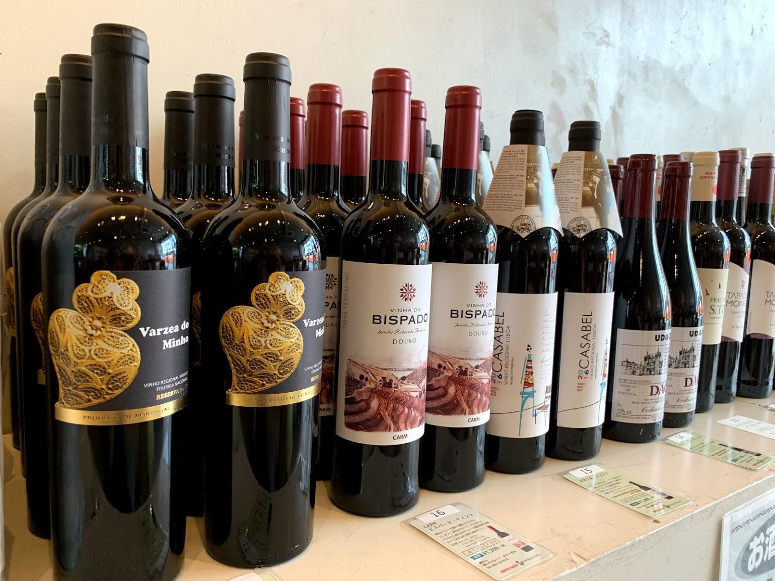 ダン、リスボン、ドウロ、ミーニョなど、ポルトガル各地方の赤ワインをご紹介しました