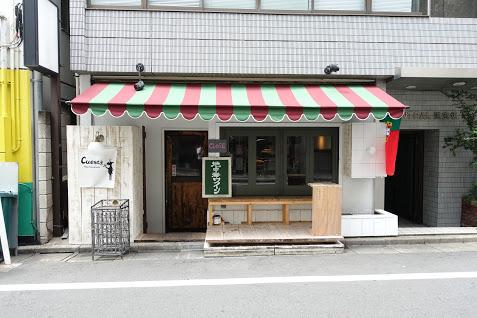 渋谷駅から徒歩6分の好アクセスのワインバー Cuesta Wine and Bruschetta