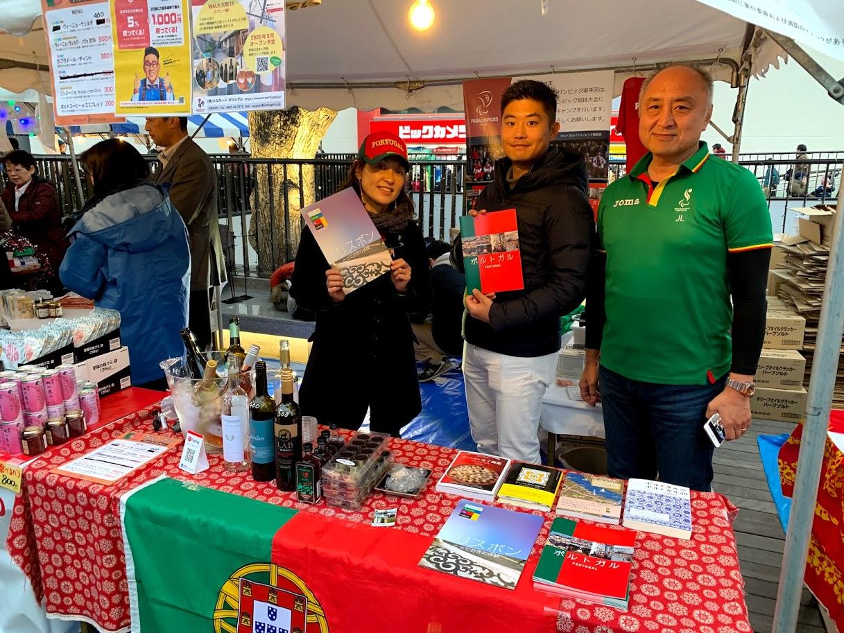 藤沢市役所の海上さんとポルトガル大使館の日置さんと。みんなポルトガルカラーです。